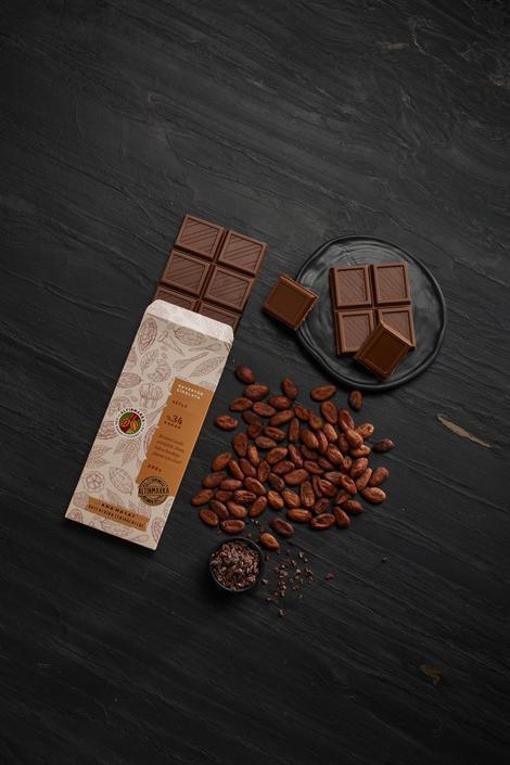 ALT247 Sütlü Kuvertür Çikolata 200 Gram